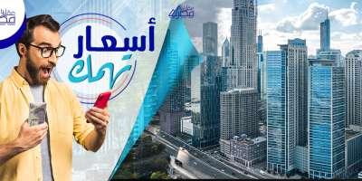 حصريا إعرف أسعار الشقق في أهم مناطق القاهرة و الجيزة !