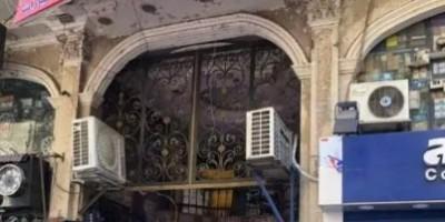 عقارات أخرى تجارية 21م للبيع كاش بالأزبكية القاهرة
