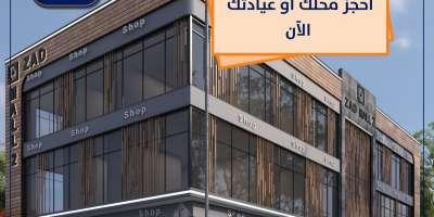 عقارات أخرى تجارية 23م للبيع بالتقسيط بمدينة قنا الجديدة قنا