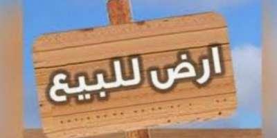 أراضي تجارية 6750م للبيع كاش بمدينة بدر القاهرة