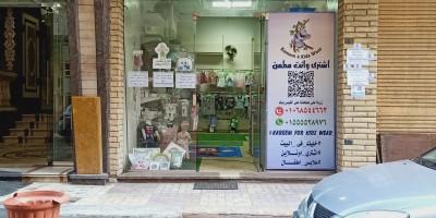 معرض تجاري 30م للبيع كاش بمحرم بك الإسكندرية