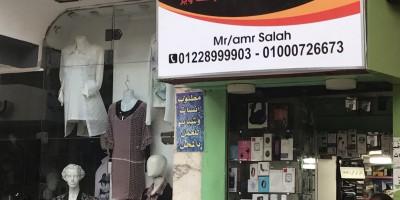 عقارات أخرى تجارية 3م للبيع كاش بمركز الزقازيق الشرقية