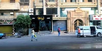 عقارات أخرى تجارية 280م للبيع بالتقسيط بالأزبكية القاهرة