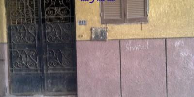 دور سكنية 120م للبيع كاش بالمرج القاهرة