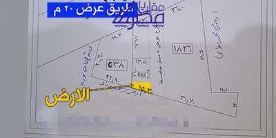 أراضي تجارية 70م للبيع كاش بمركز طلخا الدقهلية