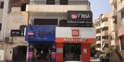 عقارات أخرى تجارية 201م للبيع كاش بقسم مدينة عشرة رمضان الشرقية
