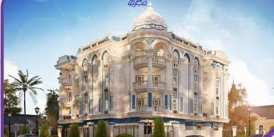 شقة سكنية 160م للبيع بالتقسيط بالقاهرة الجديدة القاهرة