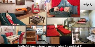 شقة سكنية 110م للبيع كاش بقصر النيل القاهرة