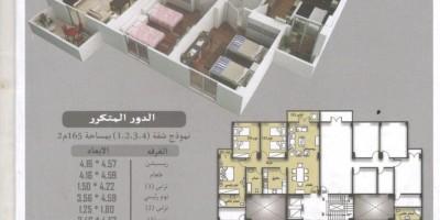 شقة سكنية 160م للبيع بالتقسيط بمركز المنيا المنيا