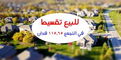 أراضي أخرى 485730م للبيع كاش بمدينة نصر القاهرة